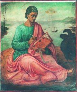 Raffigurazione dell'Apostolo Giovanni che redige l'Apocalisse a Patmos