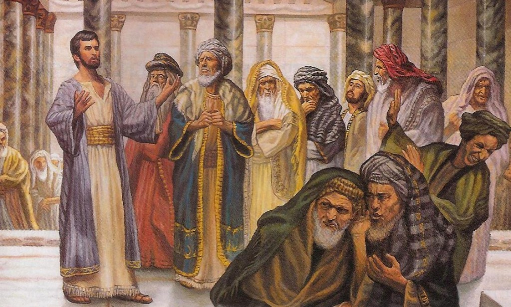 Pharisaeorum et Sadducaeorum